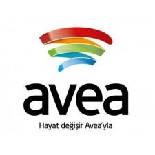 AVEA ADANA BÖLGE MÜDÜRLÜĞÜ OTOMATİK KAPI SİSTEMİ